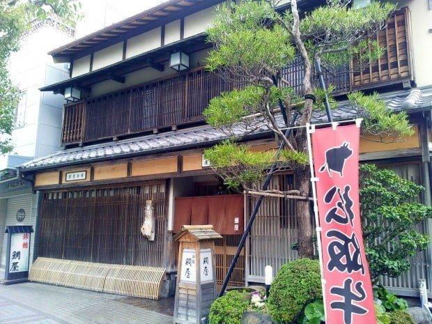 matsusaka-ryokan