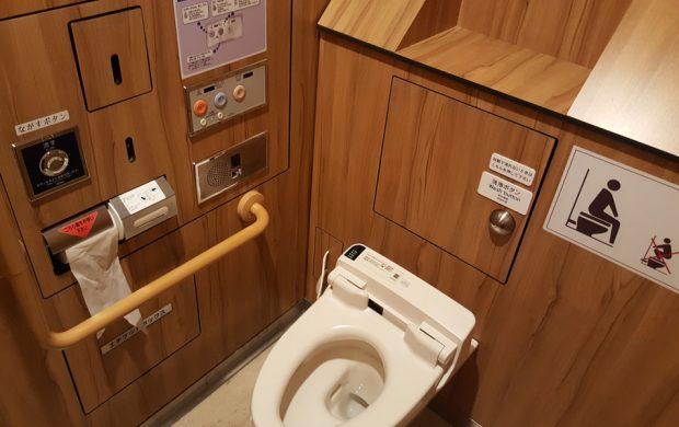 Nhà vệ sinh ở Nhật bản
