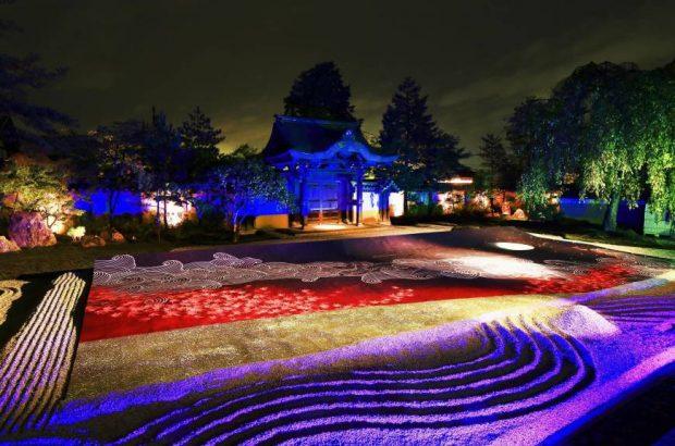 Lễ hội ánh sáng ở Kyoto