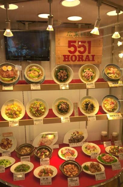 Món ăn giả ...như thật ở nhà hàng Nhật Bản