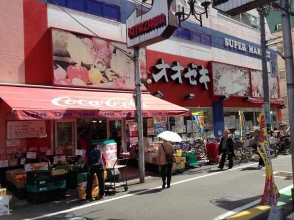 ozeki-supermarket-580x435