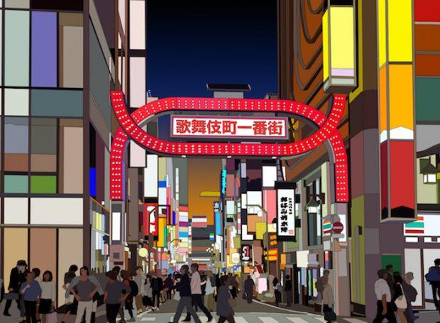 Phố đèn đỏ Nhật Bản