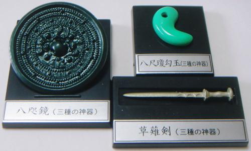 Tam chủng thần khí - báu vật của Hoàng gia Nhật bản