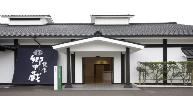 tham quan Kagoshima