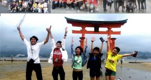tokyo-summer-camp
