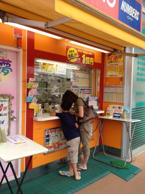 xổ số ở Nhật