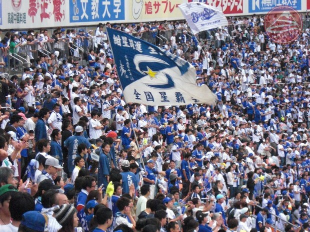yokohama-baystars-fans-with-flags-1137